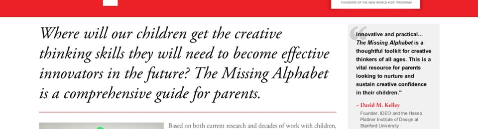 missing-alphabet-screen